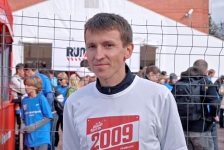 www.arekGMURCZYK.pl (10)